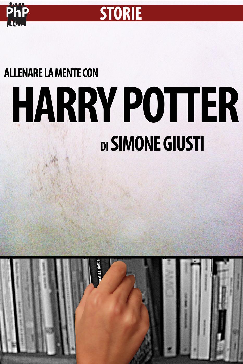 Allenare la mente con Harry Potter-0